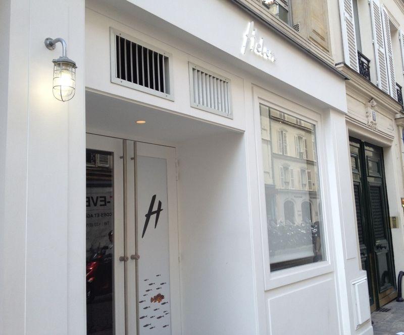 Restaurant Helen Paris 8me